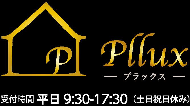 Pllux(プラックス) | 高級住宅設備販売サイト